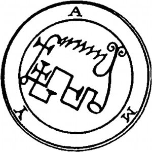 Two concentric circles with symbolic line drawing in the center. The letters A-M-Y are between the two circles.
